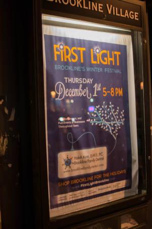 First Light 2016